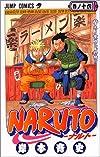 NARUTO (巻ノ16) (ジャンプ・コミックス)