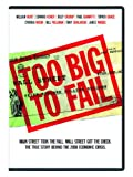Buy Too Big to Fail