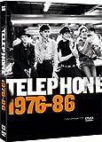 echange, troc Telephone : 1976-86 - Les Années Téléphone - Coffret 2 DVD