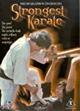 Strongest Karate [DVD]
