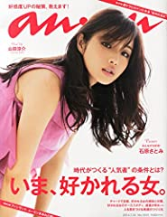 an・an (アン・アン) 2014年 7/30号 [雑誌]