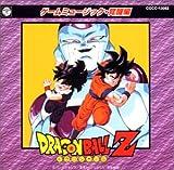 ドラゴンボ-ルZ ゲームミュージック覚醒編