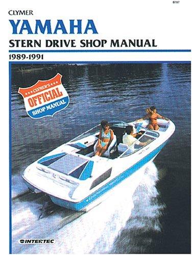 Yamaha 65L-24563-00-00 Element Fuel Filter; Outboard Waverunner ...