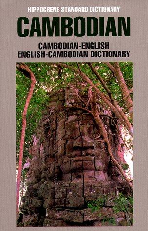 Cambodian-English/English-Cambodian Dictionary (Hippocrene Language Studies)