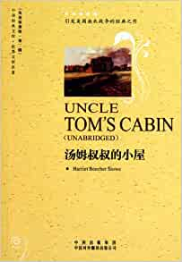 Uncle toms cabin the original english version the second for Uncle tom s cabin first edition value