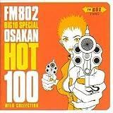 FM802 BIG10 SPECIAL?OSAKAN HOT 100