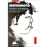 Tokyo expresspar Seicho Matsumoto