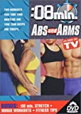 8 Minute Abs & Arms (Full) [DVD] [Import]