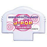 �J���I�P�����L���p�[�e�B ��p�~���[�W�b�N������ J-POP [STRAWBERRY]