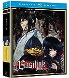 Basilisk - Complete Series - Blu-ray/DVD Combo - Classic