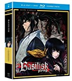 Basilisk: Complete Series [Blu-ray]