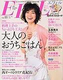 EFiL (エフィル) 2011年 07月号 [雑誌]