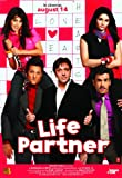 Life Partner [DVD]