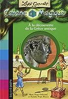 A la découverte de la Grèce antique