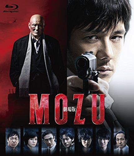 劇場版MOZU 通常版Blu-ray