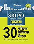 30 Practice Sets for SBI PO Phase-1 (H)