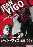 ジャン・ヴィゴDVD-BOX