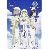 ARIA The NATURAL 2期 コンプリート2 DVD-BOX (14-26話+OVA, 390分) アリア 天野こずえ アニメ [DVD] [Import]
