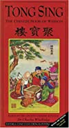 Tong Sing : the book of wisdom : based on the Ancient Chinese Almanac