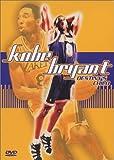 Kobe Bryant: Destiny's Child [DVD] [Import]