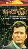 The Rockford Files - Vol. 1 [1974] [VHS]