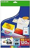 ELECOM なっとく名刺(標準・塗工紙・アイボリー) A4(210X297MM)10面付け12枚入り MT-HMN1IV