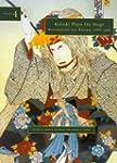 Kabuki Plays on Stage v. 4; Restorati...