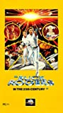 Buck Rogers in the 25th Century [VHS] [Import]