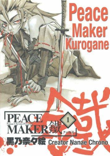Peacemaker Kurogane Volume 1, NANAE CHRONO
