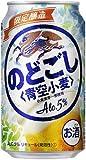 【2015年5月12日 限定発売】キリンのどごし〈青空小麦〉350mlx1ケース(24本)【限定醸造】