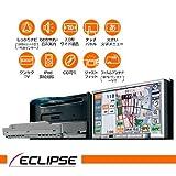 ECLIPSE【イクリプス】AVN118M メモリーナビゲーション内蔵 ワンセグ/CD 7.0AVシステム