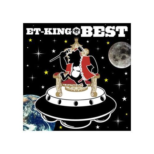 ET-KING BEST(初回限定盤)(DVD付)