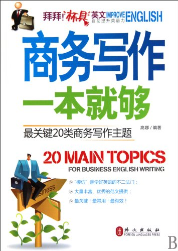 Business writing topics