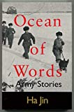 Ocean Of Words (0944072585) by Jin, Ha