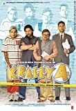 Krazzy 4 (English subtitled)