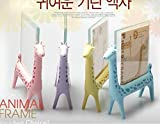 Anya Giraffe Photo Frame