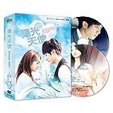 陽光天使 (台湾オリジナル版DVD:4枚組:全20話) [Import]  リージョンコード3 中国語