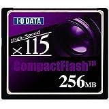 I-O DATA I-O DATE 115倍速コンパクトフラッシュ 256MB CF115-256M