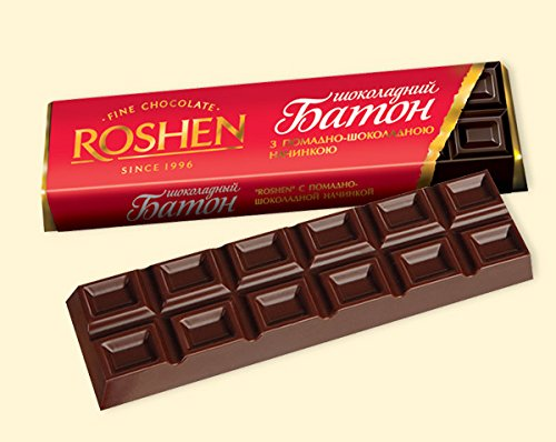 Roshen Chocolate Bars with Fondant-chocolate Filling 53g, Packages (Pack of 5) Ukrainian Product (Roshen Chocolate Bar compare prices)
