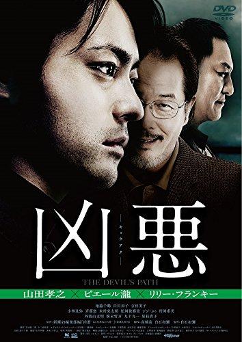 ���� ���ڥ���롦�ץ饤�� [DVD]