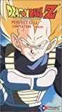 echange, troc Dragon Ball Z: Perfect Cell - Temptation (Unct) [VHS] [Import USA]