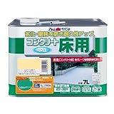 アトムハウスペイント 水性コンクリート床用塗料 7L アイボリー