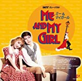 CD ME AND MY GIRL - Original Takarazuka Japan Cast 1995