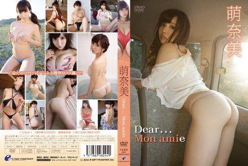 萌奈美/Dear...Mon amie [DVD]
