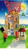 Nursery Rhymes And Songs: A House Full Of Fun [VHS]