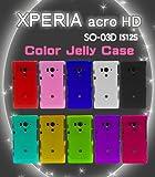 so-03d カバー xperia acro hd is12s ケース カラージェリーケース 3ホワイト xperia acro hd is12s スマホケース Xperia acro HD ケース docomo スマートフォン au スマートフォン xperia acro hd so-03d ケース xperia acro hd is12s カバー so03d