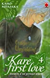 kare first love t.4 (284538615X) by Miyasaka, Kaho