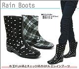 レインブーツ 長靴 ドット柄 チェック柄 ショート(ミドル丈) M(23~23.5cm) ブラックドット