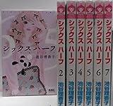 シックス ハーフ コミック 1-7巻セット (りぼんマスコットコミックス クッキー)