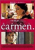 carmen./カルメン 完全無修正R-18エディション [DVD]